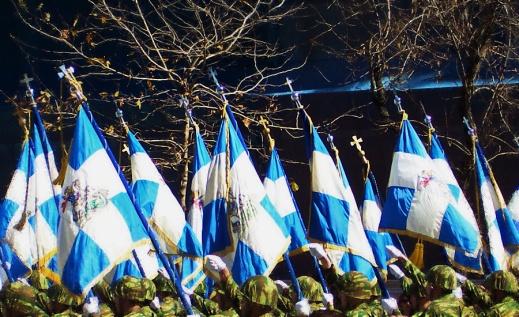 Της Πατρίδας μου οι Σημαίες έχουν χρώμα μαύρο