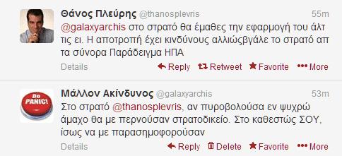 Thanosplevris3