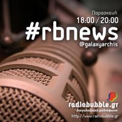 rbnews_FB