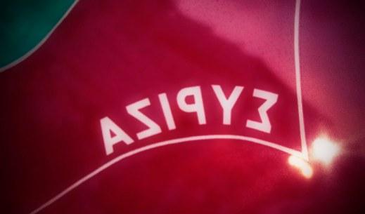 aziris