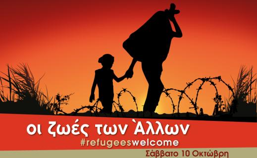 Refugges Poster